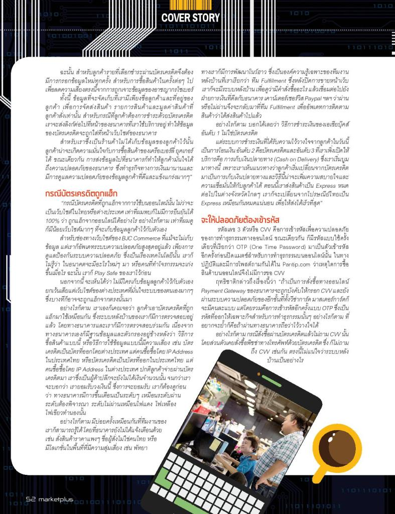 51 Cover Story Asia Book-page-002