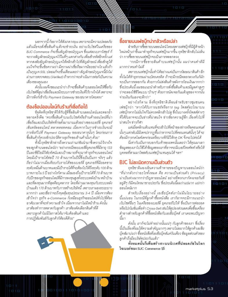 51 Cover Story Asia Book-page-003