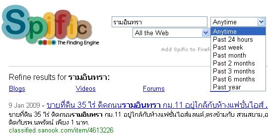 spific.com