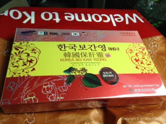 อันนี้คุณอาผมซื้อมาเป็นสมุนไพรฮ๊อกเกตนามูช่วยล้างพิษในตับ กล่องนี้ราคา9แสนกว่าวอนเป็นเงินไทยก็ประมาณเกือบ3หมื่นบาท กินได้1ปี