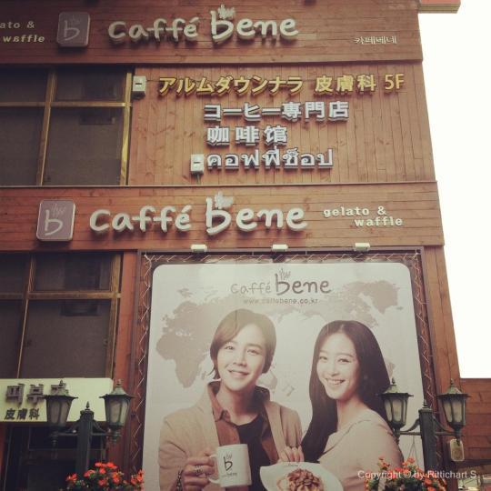 คนไทยมาช้อปที่เมียงดงเยอะแค่ไหนก็ดูร้านกาแฟนี้เอาแล้วกันครับ ภาษาไทยหราเลยทีเดียว