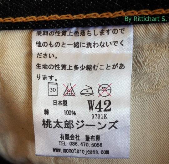ป้ายรุ่นพร้อม care guide ด้านหน้าภาษาญี่ปุ่น อ่านไม่ออกตามระเบียบ