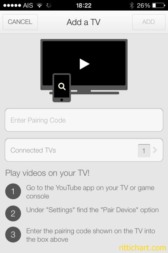 เอารหัสที่ได้จากหน้าจอไปใส่ในหน้า youtube.com/pair แบบนี้ไม่ว่าจะบนมือถือ หรือผ่านคอมฯ